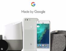 Google – Launch 2017